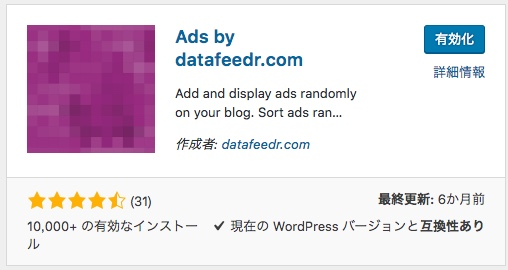 Ads by datafeedr.com