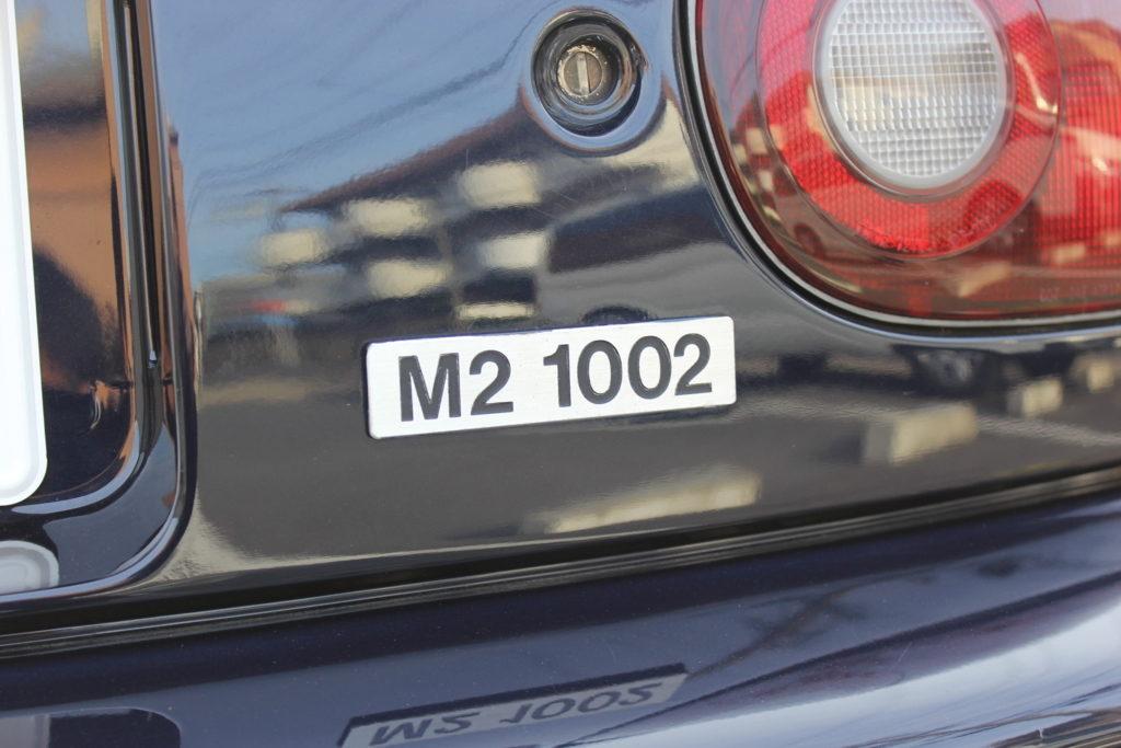 ユーノス M2 1002とは?