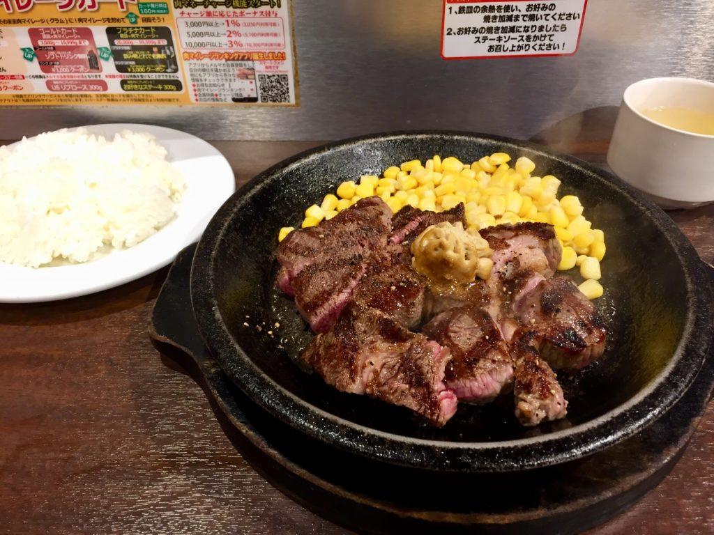 いきなりステーキ食べて思う事