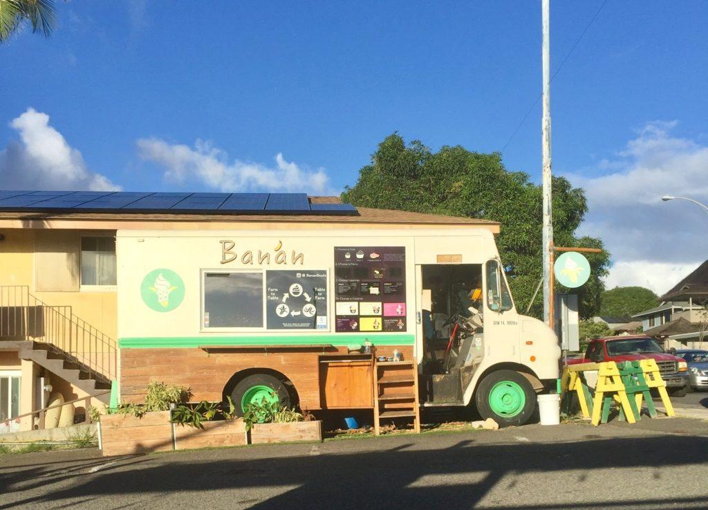 ハワイアイスクリーム屋