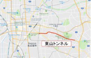 名古屋高速移動式オービス取締区間